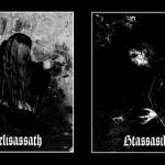 Drugi album Azelisassath