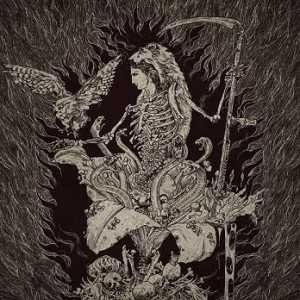Outre Ghost Chants