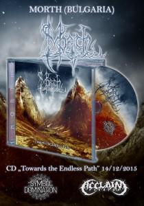 morth-atmospheric-black-metal-flyer