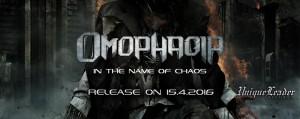 omophagia