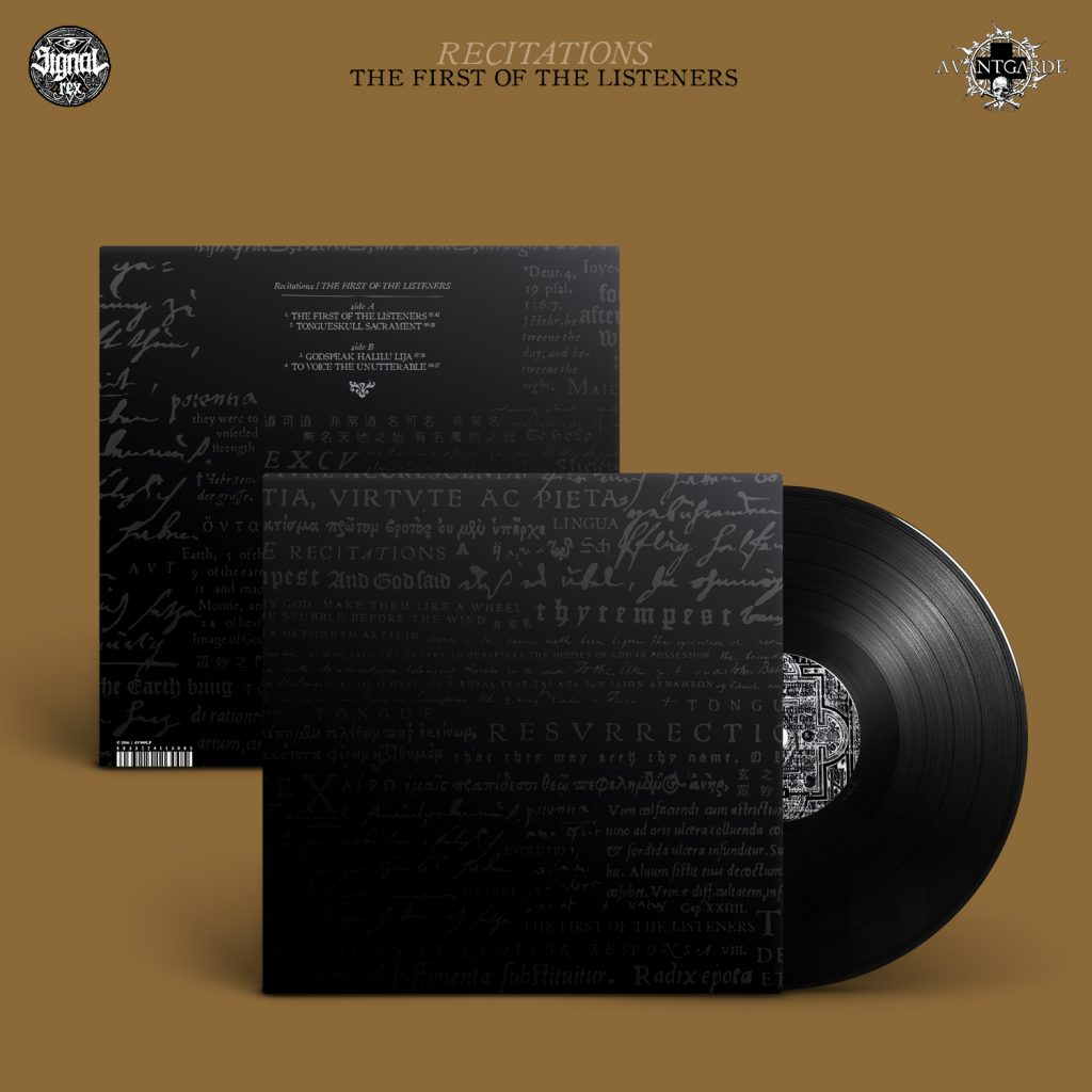 recitations-lp-mockup-square