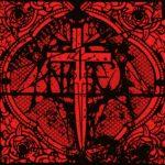 "Antaeus ""Condemnation"""