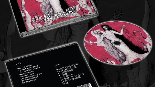 Monnier CD