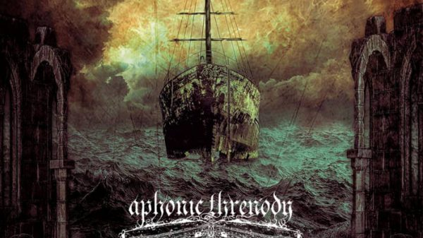 Aphonic Threnody > The All Consuming Void